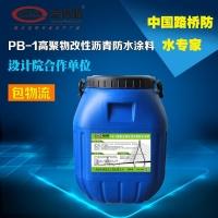 胎體增強型PB-1橋面防水涂料涂刷面積標準施工用量