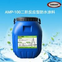 AMP-100桥面防水涂料,高速桥梁专有涂料