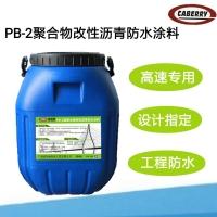 PB-2聚合物改性沥青桥面防水施工技术方案