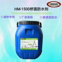 M1500桥面防水涂料喷涂施工洒布标准