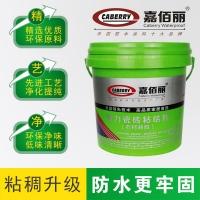 全新贴砖技术强力瓷砖粘结剂(瓷砖背胶)施工标准化