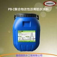 聚合物改性瀝青防水涂料湖南全省現貨直發工地