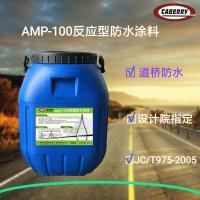 AMP-100二阶反应型桥面防水涂料福建市政公路工程定制防水