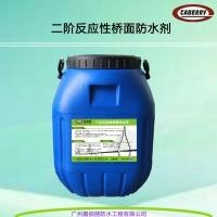 AMP-100反应型桥面防水涂料广西市政工程要求防水层品牌厂