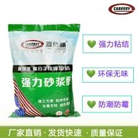 强力瓷砖砂浆胶产品主要性能及用途