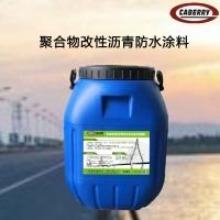 AWP2000聚合物改性沥青粘结防水涂料浙江中铁备案厂家
