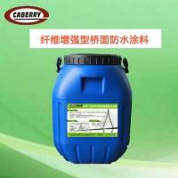 纤维增强型改性沥青防水涂料-桥面防水涂料厂家