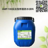 新型AMp-100防水涂料桥面防水施工技术规范