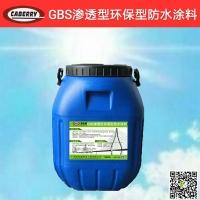 桥梁用GBS渗透型环保型防水涂料 标准施工流程