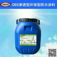 GBS渗透型环保型桥面专用防水层喷涂施工基本操作