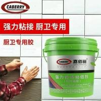 室内大砖上墙专用瓷砖背胶免费加盟技术指导