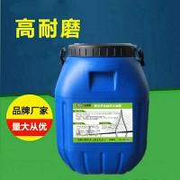 合成高分子防水涂料施工涂刷技术方案