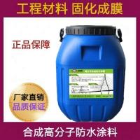 合成高分子防水涂料工厂机房设定要求材料