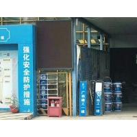 JS聚合物水泥基防水涂料工地量大更优惠