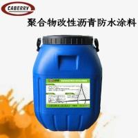 PB-2聚合物改性沥青防水涂料喷涂施工质量验收