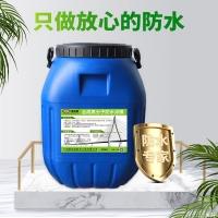 合成高分子防水涂膜施工标准厚度