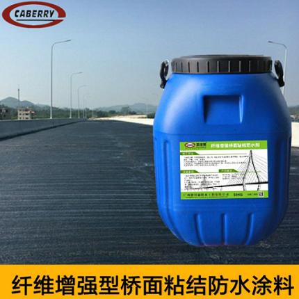 纤维增强型桥面粘结防水涂料喷涂施工要素