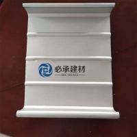 YX65-400/420/430铝镁锰合金屋面金属板