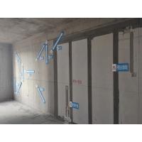 蒸壓加氣混凝土板,ALC屋面板,加氣板-艾上新材料