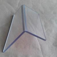 有机玻璃雕刻 有机玻璃加工 有机玻璃制品 亚克力雕刻