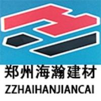 郑州海瀚建材有限公司