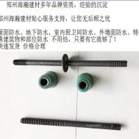 海瀚外墙螺杆止水螺杆使用及螺杆栋封堵原理