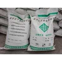 耐磨地坪金剛砂耐磨硬化劑材料nr-310