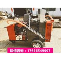 100升沥青灌缝机 拖挂式水泥混凝土路面灌缝机