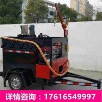 大型路面灌缝机 拖挂式水泥混凝土路面裂缝灌缝机
