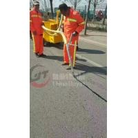 水泥路面裂缝灌缝机 100升沥青灌缝机 道路沥青灌缝机