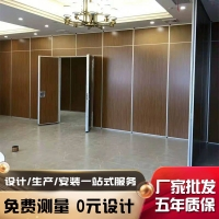 大型宴會廳包廂吊軌折疊門餐廳折疊式隔斷移門活動隔斷屏風