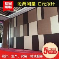 饭店吊轨折叠门可移动隔断酒店宴会厅包厢活动隔断专业定制