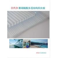 威海PC阳光板·威海耐力板·威海磨砂板·威海亚克力板