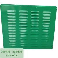 可移动金属穿孔声屏障户外隔音墙机房隔音墙冷却塔隔音罩