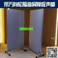 绿静移动隔音屏障吸声降噪有效降低背景噪音收放方便