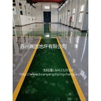 蘇州環氧自流平地坪漆施工注意事項