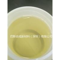 水性环氧固化剂    防腐非离子水性环氧固化剂