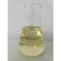 巴斯非离子777水性环氧固化剂