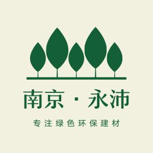 南京永沛万博体育手机登录网页有限公司