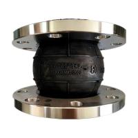 厂家生产法兰式橡胶软接头  法兰橡胶软连接
