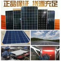 黑色单晶太阳能电池板朝鲜太阳能发电板