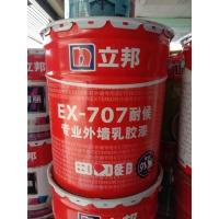 武汉 立邦EX-707耐候专业外墙乳胶漆 工程墙面漆