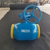 河北热通供应全焊接手柄涡轮球阀 法兰连接球阀 可定制