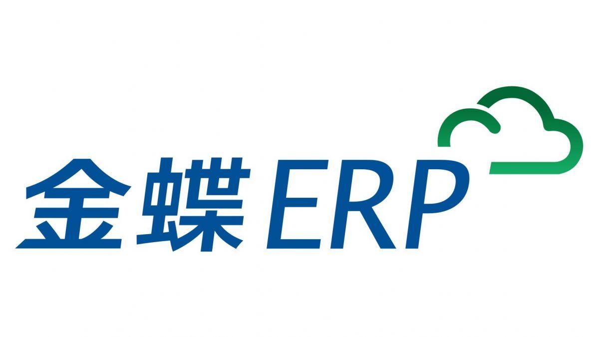 重庆金泰新型防水---金蝶ERP系统调试上线!