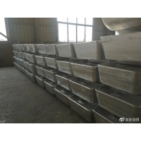 鋁鋅硅合金錠及鋁鋅硅稀土合金錠