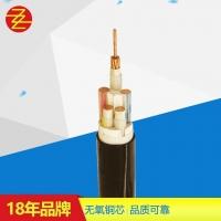 WDZN-YJY 5x25平方铜芯交联耐火电力电缆低烟无卤