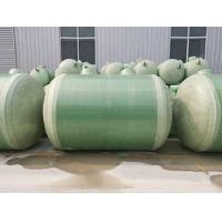 衡水旱厕改造玻璃钢缠绕化粪池 玻璃钢环保化粪池