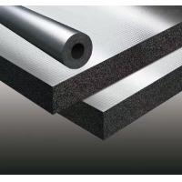 橡塑板B1级橡塑管B2级保温板管