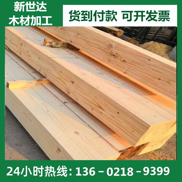 北京木方廠家  貨到付款 4*8等價格 精品木方