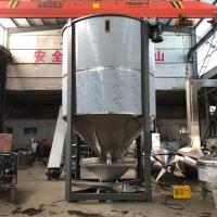 大型不锈钢立式烘干机塑料颗粒混料机